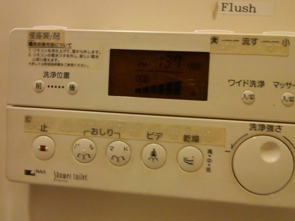 Control panel on a Japanese Toilet