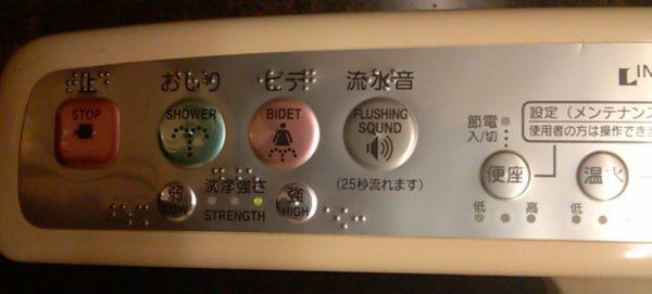 Japanese toilet control panel