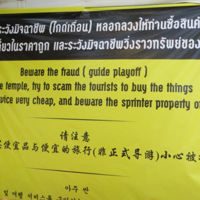 Say What? Funny Signs in Southeast Asia