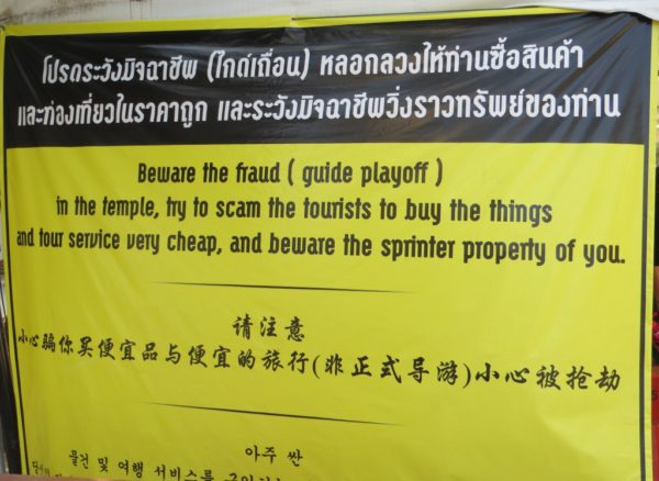 Southeast Asia: Funny sign in Chiang Mai, Thailand