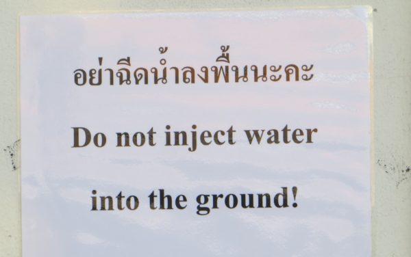 Royal Palace, Bangkok, Thailand mens' room
